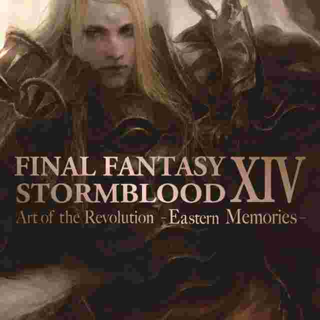 Screenshot for the game FINAL FANTASY XIV: STORMBLOOD | Art of the Revolution - Eastern Memories - [ARTBOOK]