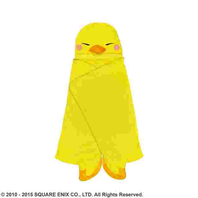Screenshot des Spiels FINAL FANTASY XIV [HOODED BLANKET FAT CHOCOBO]