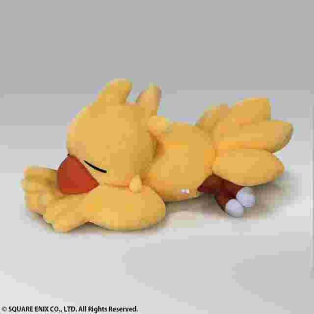 Screenshot des Spiels FINAL FANTASY PLUSH - Snoozing Chocobo