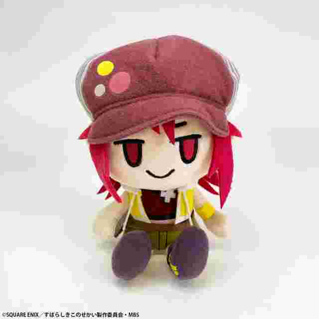 Screenshot for the game THE WORLD ENDS WITH YOU THE ANIMATION PLUSH - SHIKI