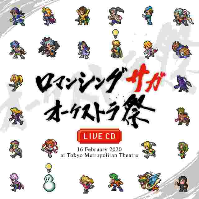 Screenshot for the game ROMANCING SAGA ORCHESTRA FESTIVAL LIVE CD