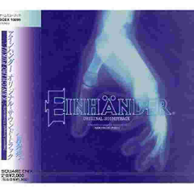 Screenshot for the game Einhänder Original Soundtrack [CD]