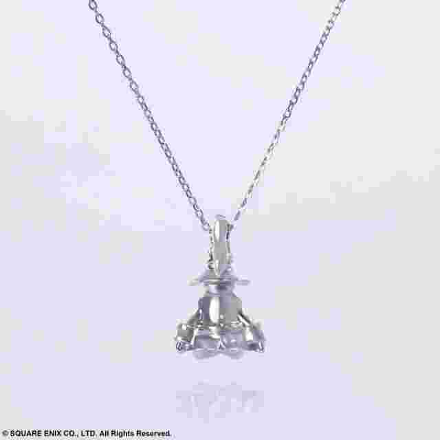 Capture d'écran du jeu FINAL FANTASY IX SILVER NECKLACE - VIVI ORNITIER