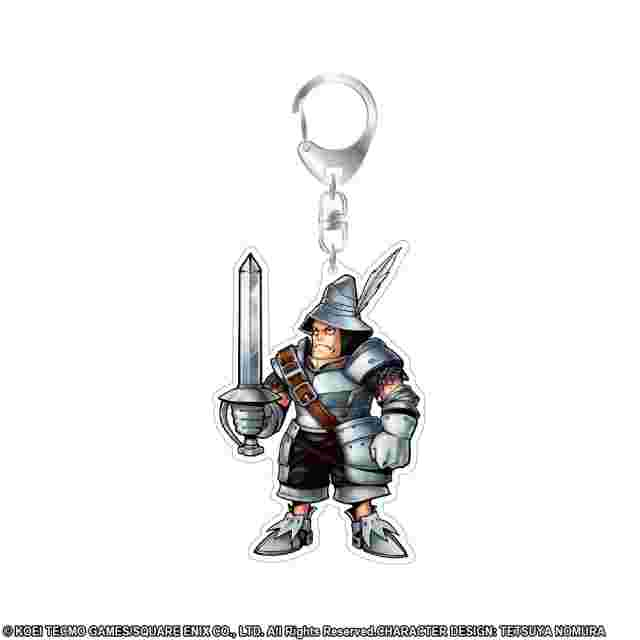Screenshot for the game DISSIDIA FINAL FANTASY Acrylic Keychain Steiner