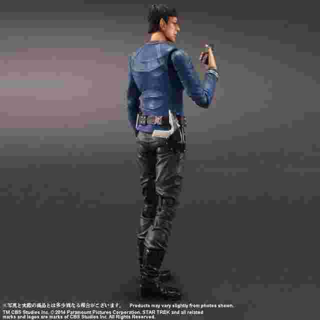 Screenshot des Spiels STAR TREK PLAY ARTS KAI [Spock]