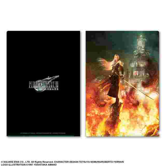 Screenshot for the game FINAL FANTASY VII REMAKE METALLIC FILE VOL. 2