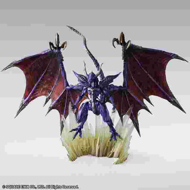 Screenshot for the game FINAL FANTASY CREATURES BRING ARTS BAHAMUT