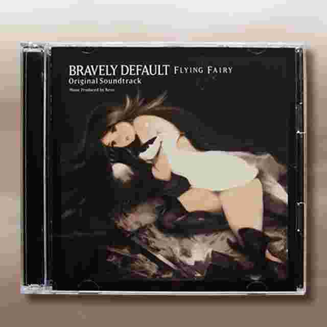 Screenshot for the game Bravely Default Original Soundtrack [Music Disc]