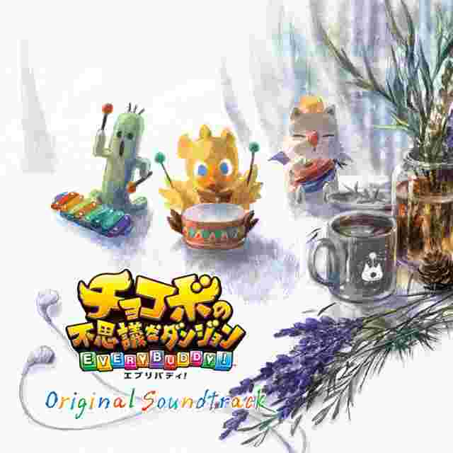 Capture d'écran du jeu Bande originale Chocobo's Mystery Dungeon EVERY BUDDY!