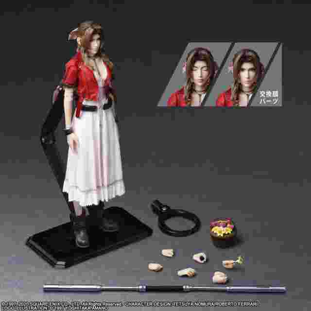 Screenshot des Spiels FINAL FANTASY VII REMAKE PLAY ARTS KAI ACTION FIGURE - AERITH GAINSBOROUGH