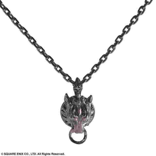 Screenshot for the game FINAL FANTASY VII ADVENT CHILDREN SILVER PENDANT - CLOUDY WOLF
