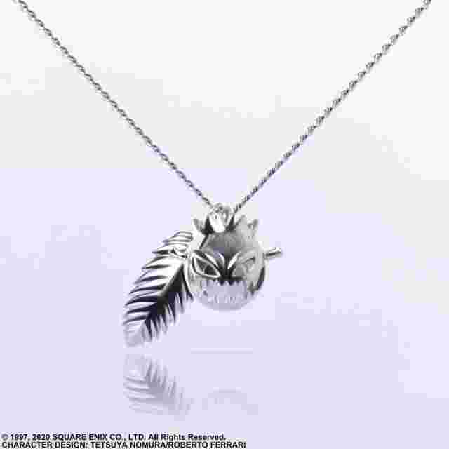 cattura di schermo del gioco FINAL FANTASY VII REMAKE SILVER NECKLACE - BOMB
