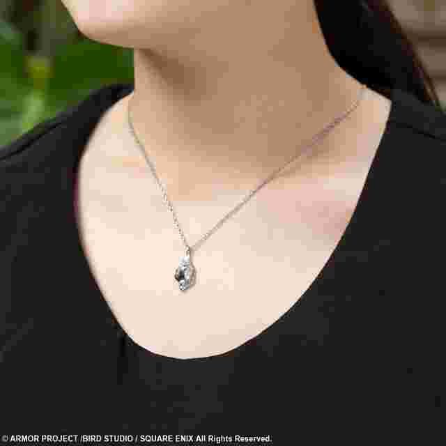 Screenshot for the game Dragon Quest Silver Necklace Metal Slime Necklace [Jewelry]