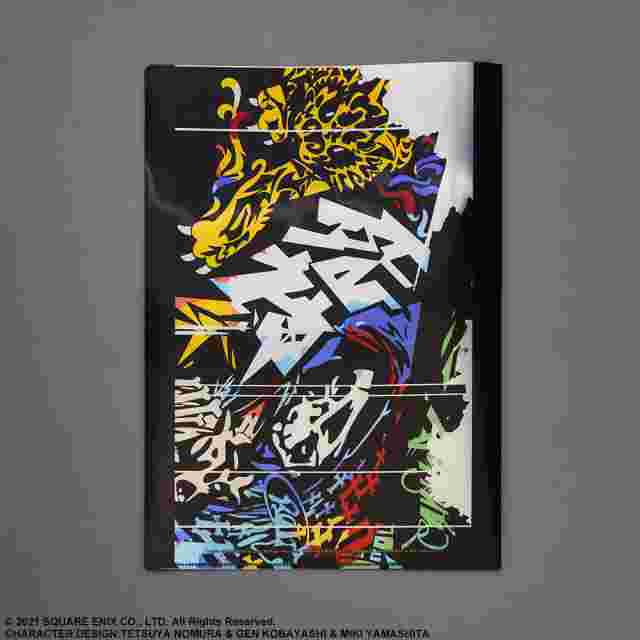 Screenshot for the game NEO: THE WORLD ENDS WITH YOU METALLIC FILE SET