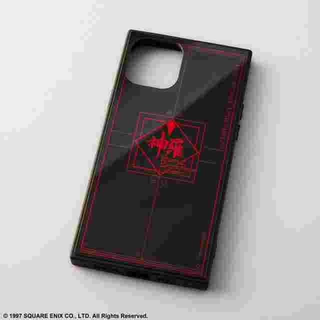 Capture d'écran du jeu FINAL FANTASY VII SQUARE SMARTPHONE CASE - SHINRA