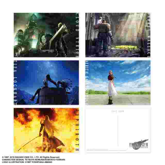 Screenshot des Spiels FINAL FANTASY VII REMAKE POSTCARD SET IMAGE ART
