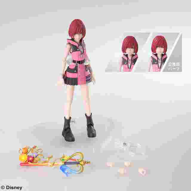 Screenshot for the game KINGDOM HEARTS III BRING ARTS – KAIRI