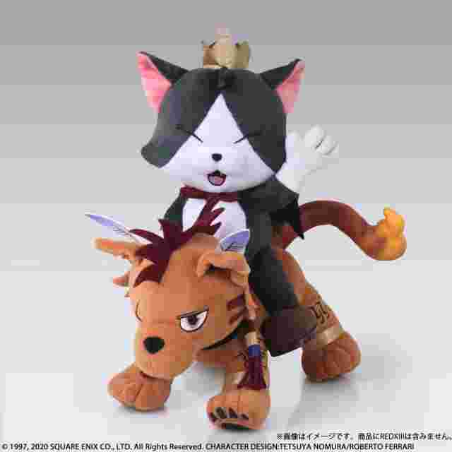 Captura de pantalla del juego FINAL FANTASY VII ACTION DOLL - CAIT SITH