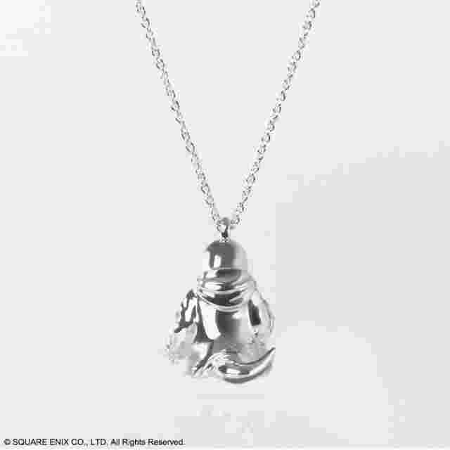 Screenshot des Spiels FINAL FANTASY SILVER NECKLACE TONBERRY