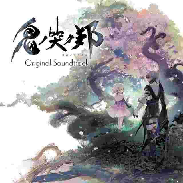 Screenshot for the game ONINAKI Original Soundtrack [CD]