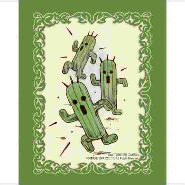 Screenshot for the game CACTUAR PREMIUM CARD SLEEVES