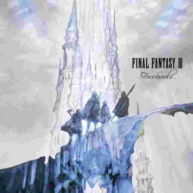 Captura de pantalla del juego FINAL FANTASY III - FOUR SOULS -
