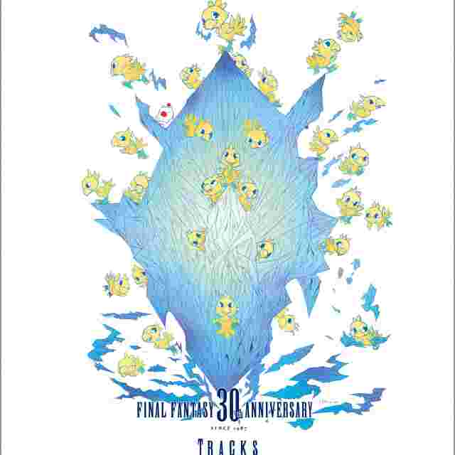 Capture d'écran du jeu FINAL FANTASY 30TH ANNIVERSARY TRACKS 1987-2017 [DISQUE BLU-RAY]