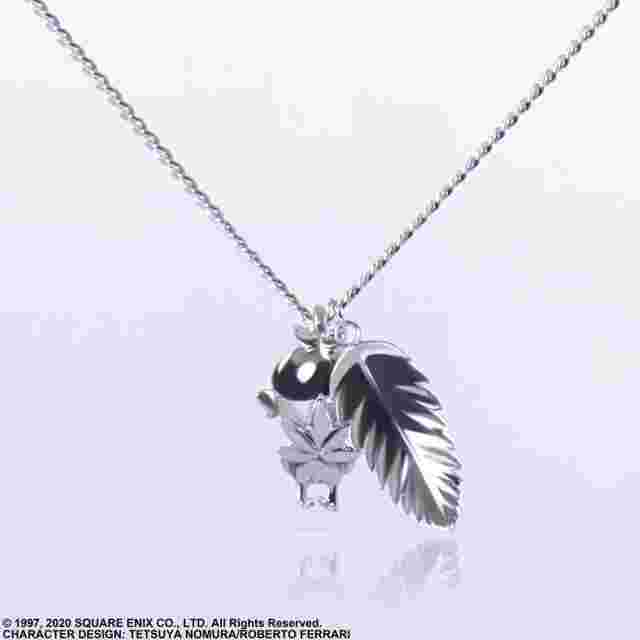 Capture d'écran du jeu FINAL FANTASY VII REMAKE SILVER NECKLACE - CHOCOBO