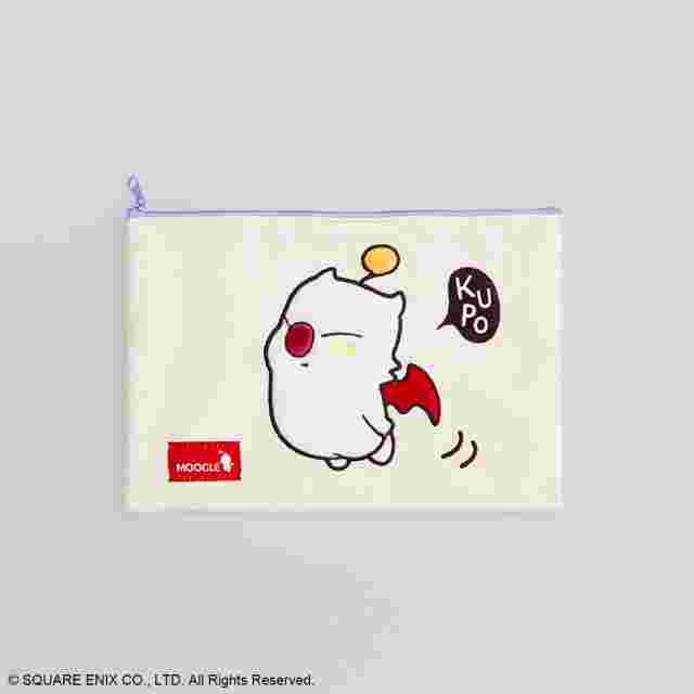 Screenshot for the game FINAL FANTASY Fluffy Fluffy Pouch - Moogle
