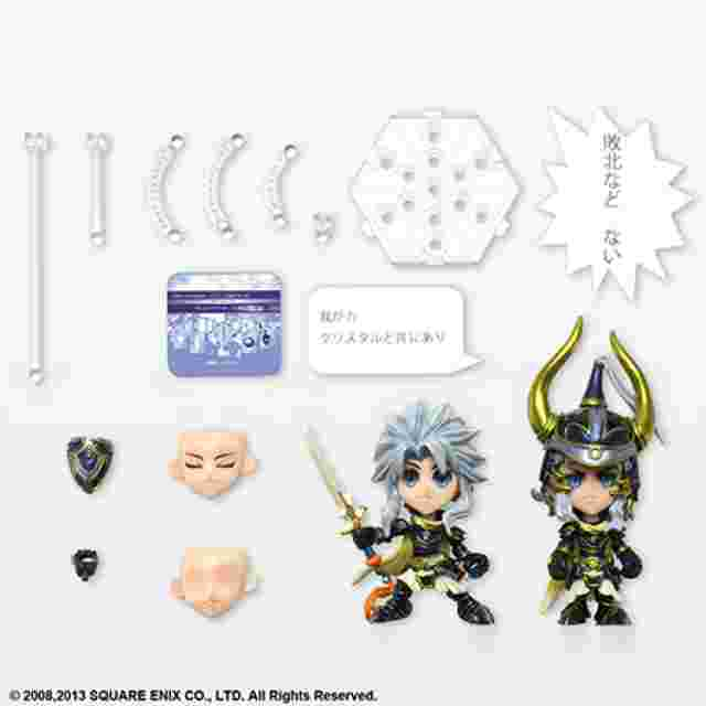 Screenshot des Spiels FINAL FANTASY TRADING ARTS KAI MINI [Warrior of Light]