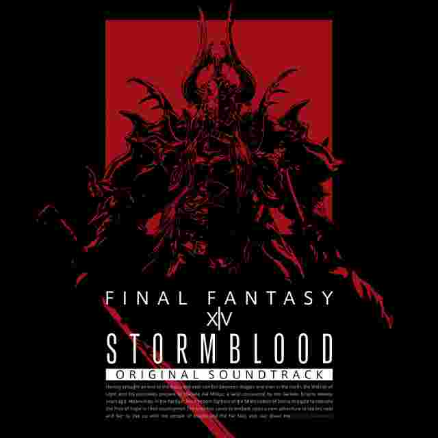 Capture d'écran du jeu STORMBLOOD: FINAL FANTASY XIV Bande-son Originale [Blu-Ray]