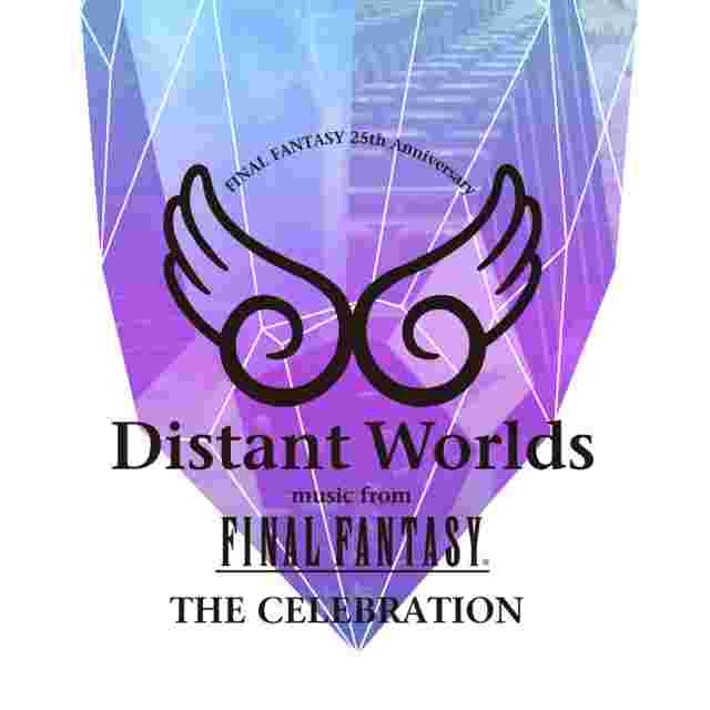 Screenshot for the game DISTANT WORLDS MUSIC FROM FINAL FANTASY® [BLU-RAY]