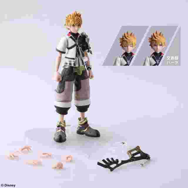 Screenshot for the game KINGDOM HEARTS III BRING ARTS VENTUS [ACTION FIGURE]