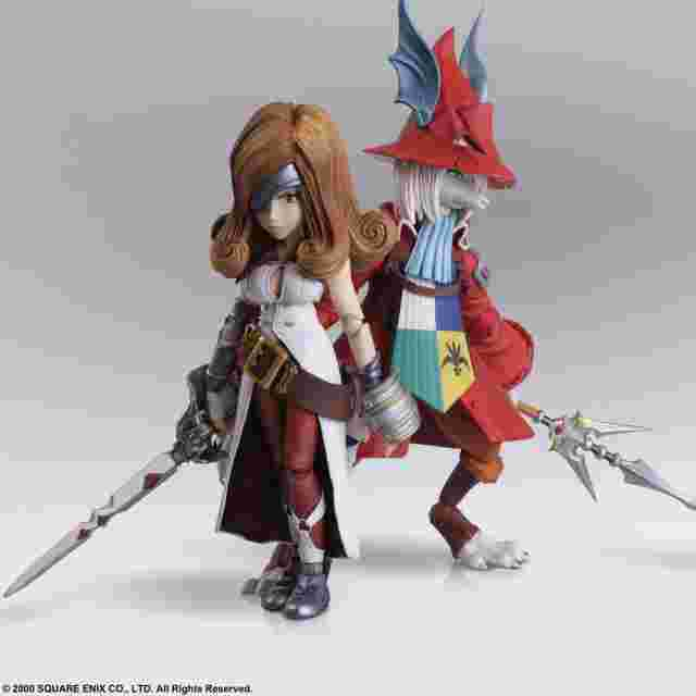 Screenshot for the game FINAL FANTASY IX BRING ARTS - FREYA CRESCENT & BEATRIX