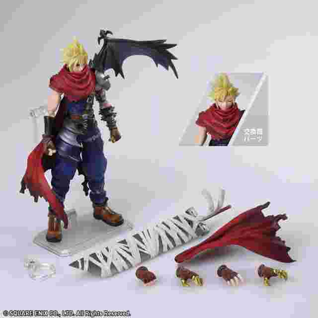 Screenshot for the game FINAL FANTASY® BRING ARTS™ Cloud Strife Another Form Variant SQUARE ENIX Limited Version [ACTION FIGURE]