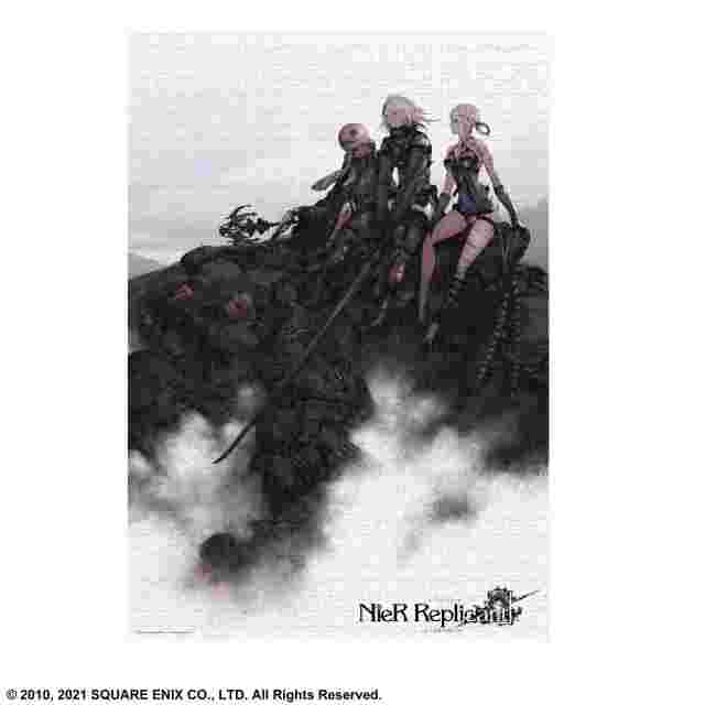 Screenshot des Spiels NIER REPLICANT VER.1.22474487139... JIGSAW PUZZLE - 1000 PIECE A