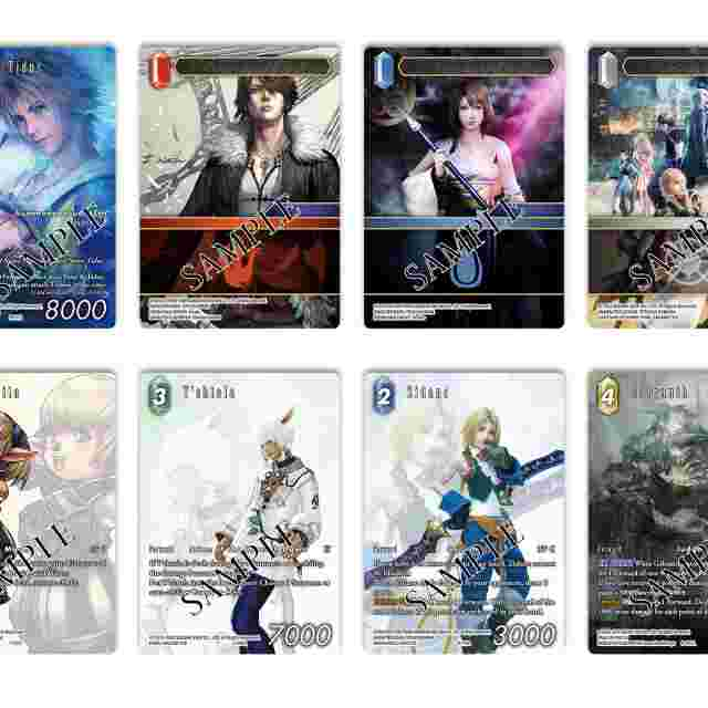 Screenshot for the game FINAL FANTASY TRADING CARD GAME Anniversary Collection Set 2022 English Version