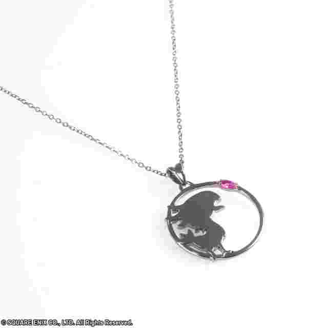 Screenshot for the game FINAL FANTASY® SERIES BLACK SILVER PENDANT - Chocobo [Jewelry]
