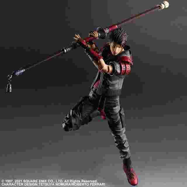 Screenshot for the game FINAL FANTASY VII REMAKE PLAY ARTS KAI ACTION FIGURE - SONON KUSAKABE
