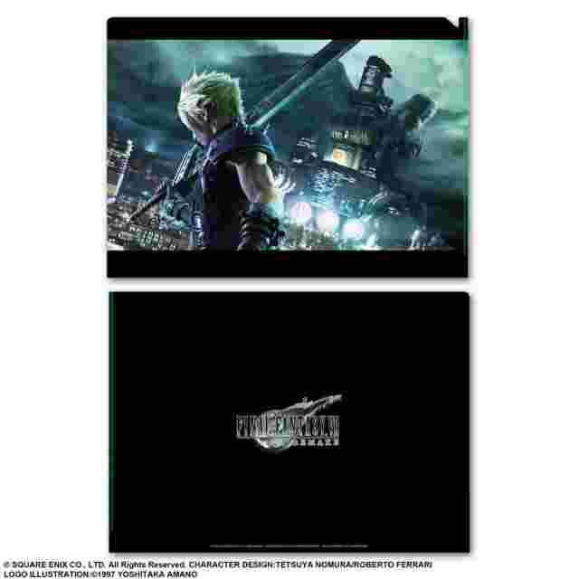 cattura di schermo del gioco FINAL FANTASY VII REMAKE Metallic File Vol.1