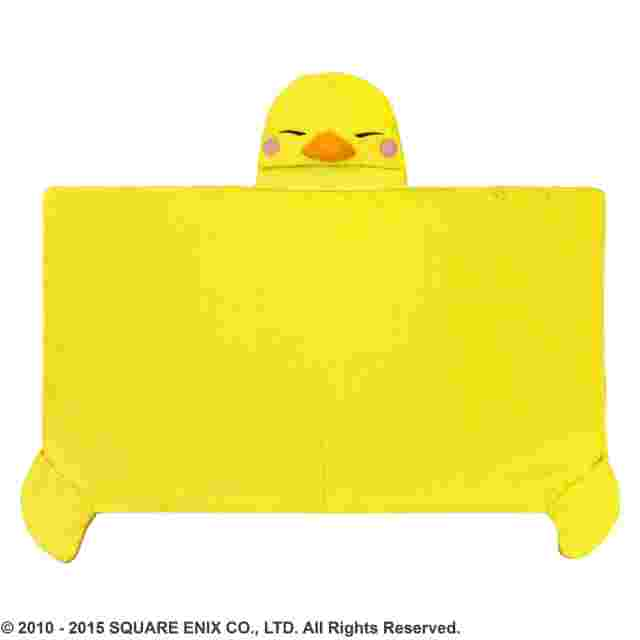 cattura di schermo del gioco FINAL FANTASY XIV [HOODED BLANKET FAT CHOCOBO]