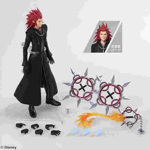 Screenshot for the game KINGDOM HEARTS III BRING ARTS – Axel