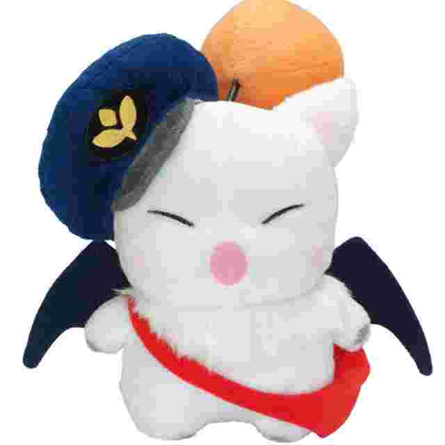 Screenshot for the game FINAL FANTASY® XIV: A REALM REBORN™ DELIVERY MOOGLE [PLUSH]