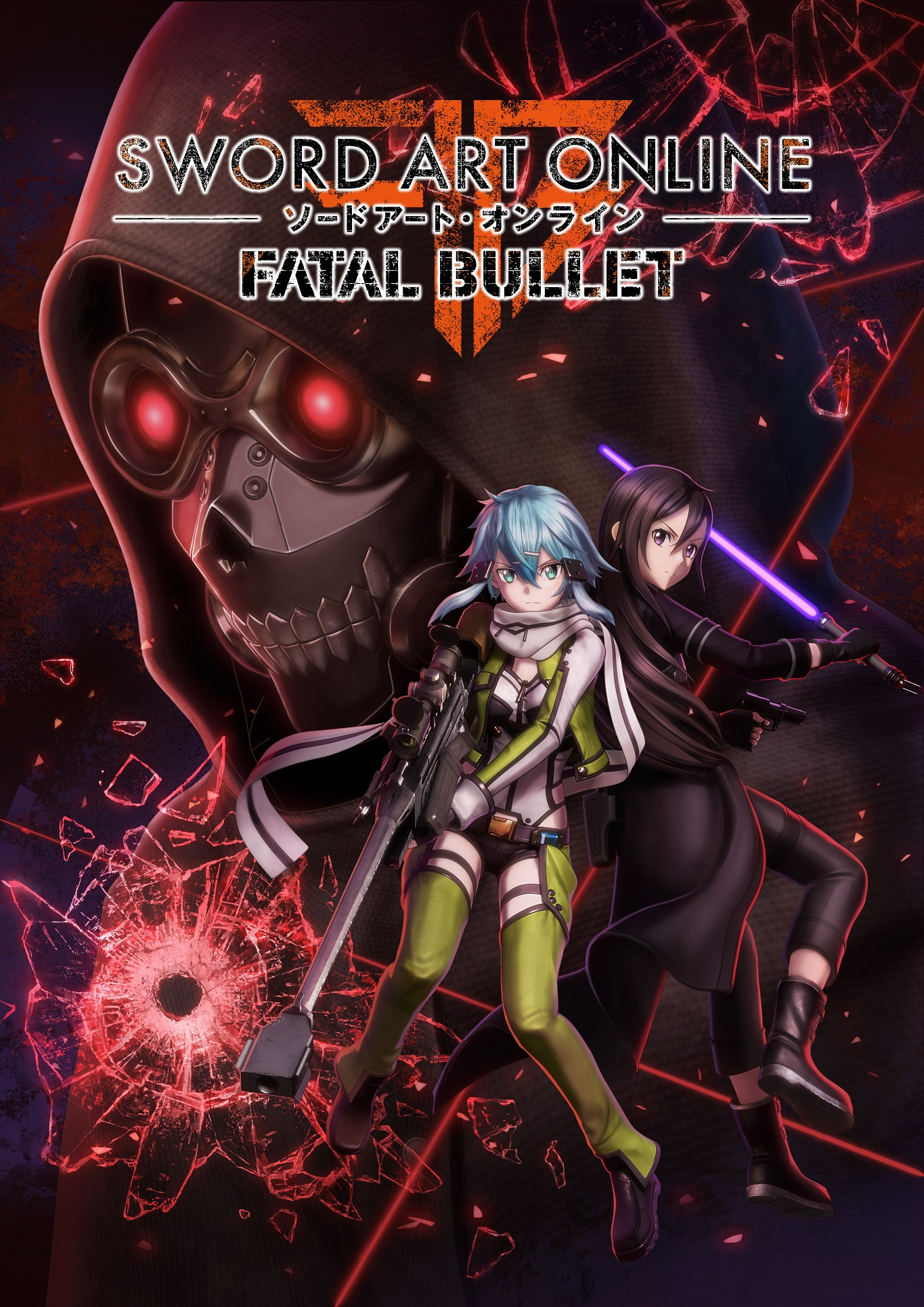 Sword Art Online Fatal Bullet Pc Download Offizieller Shop Bandai Namco Entertainment