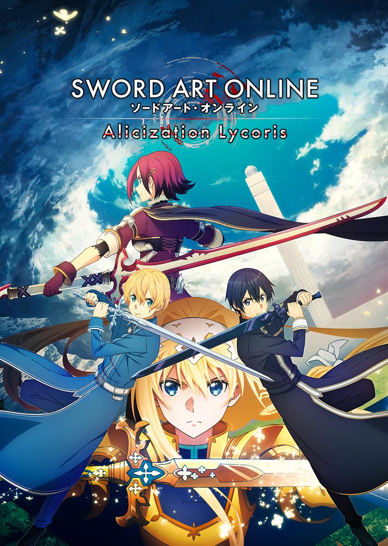 sword art online 2020 anime game