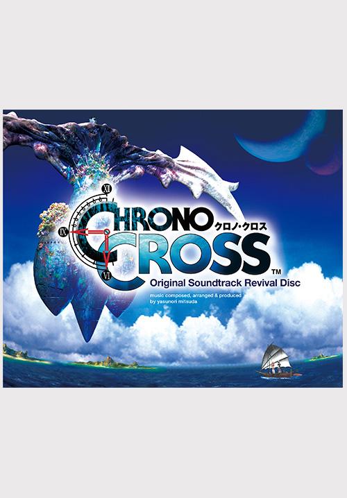 KINGDOM HEARTS HD 1 5 ReMIX Original Soundtrack [CD