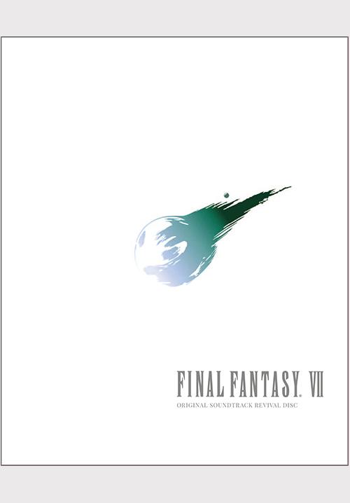 KINGDOM HEARTS HD 1 5 & 2 5 ReMIX Original Soundtrack [CD]
