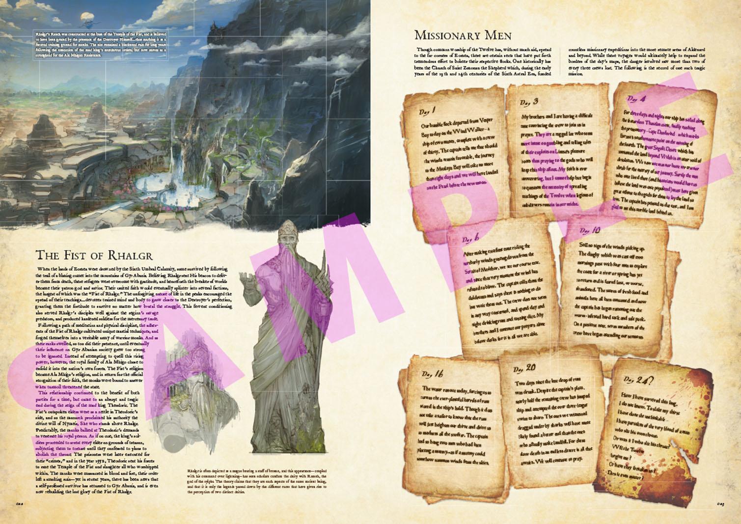 ENCYCLOPAEDIA EORZEA: THE WORLD OF FINAL FANTASY XIV [VOLUME 2]