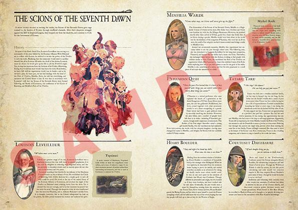 Encyclopaedia Eorzea - The World of FINAL FANTASY XIV - [Book]