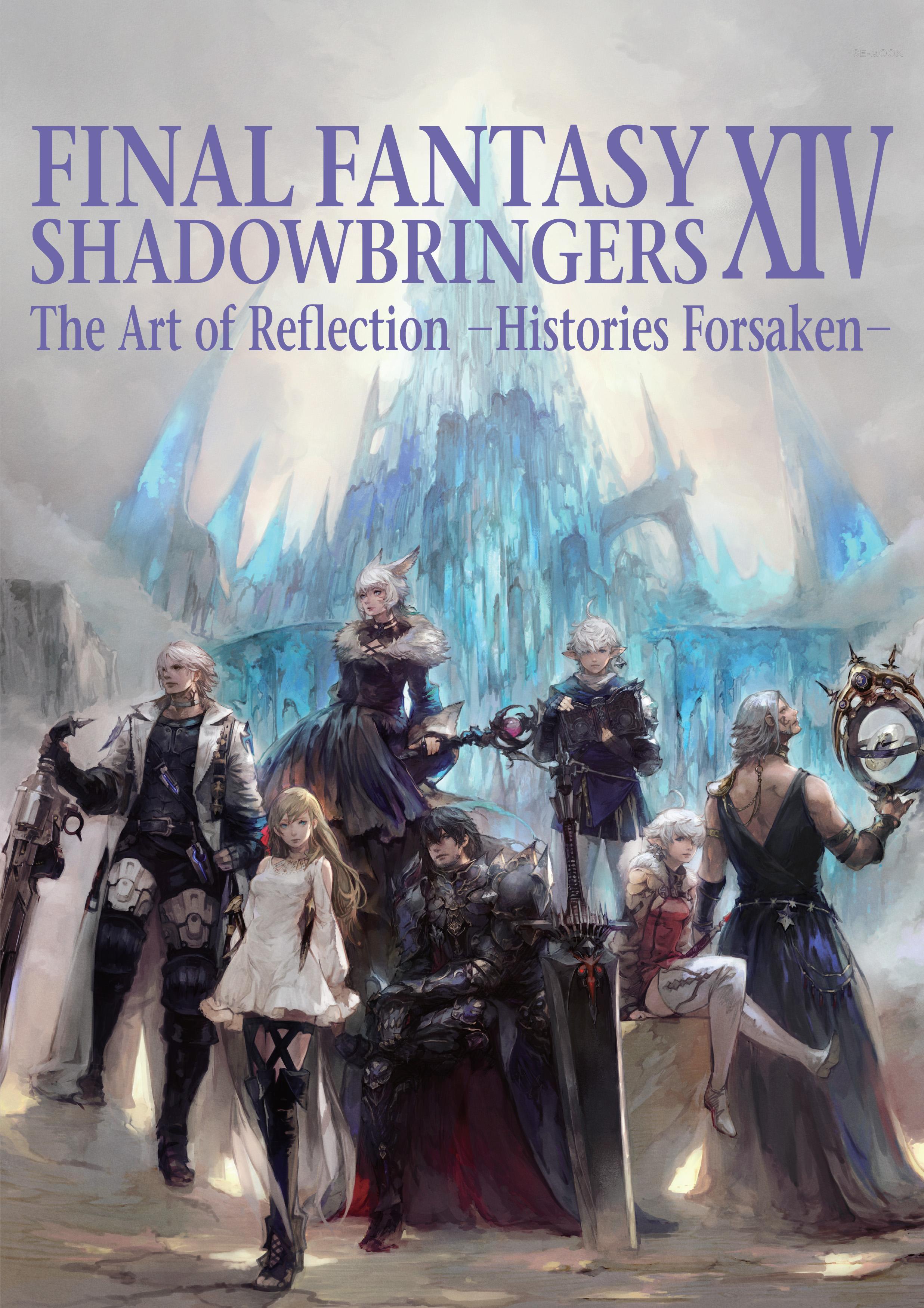 Final Fantasy Xiv Shadowbringers The Art Of Reflection